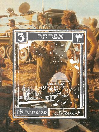 http://www.birenboimdan.com/Assets/Images/32/34/Small/8.jpg